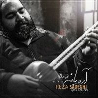 Reza Sadeghi - 'Are Ya Na'