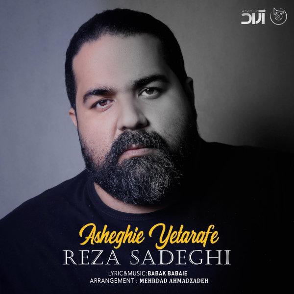Reza Sadeghi - 'Asheghie Yetarafe'