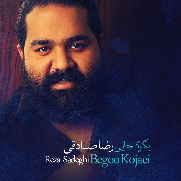 Reza Sadeghi - Begu Kojaei