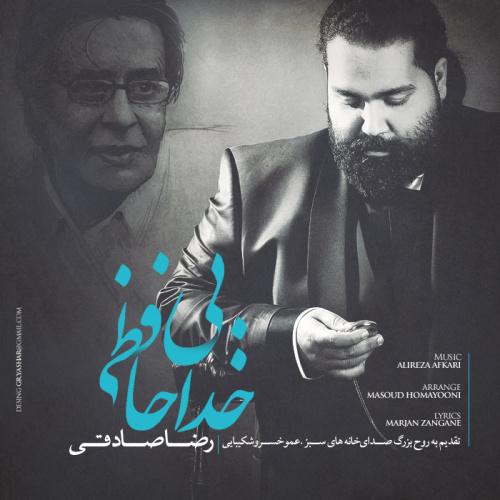 Reza Sadeghi - Bi Khodahafezi