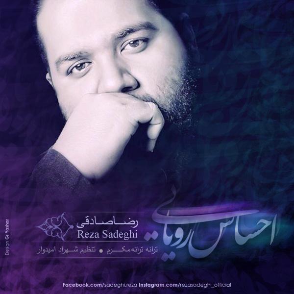 Reza Sadeghi - Ehsase Royaei