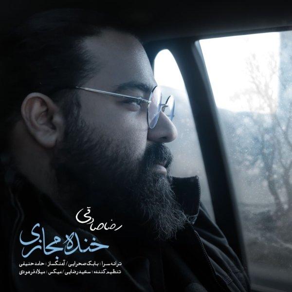 Reza Sadeghi - Khandeh Majazi