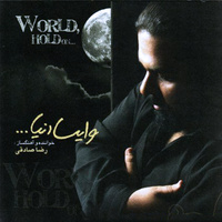 Reza Sadeghi - 'Khoda Ro Doost Daram'