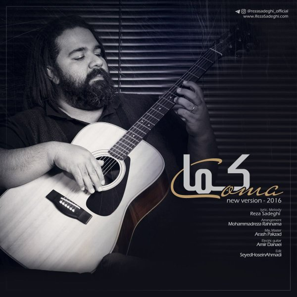 Reza Sadeghi - Coma (New Version)