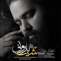 Reza Sadeghi - 'Mesle Yaldahaye Ghabl'
