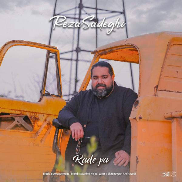 Reza Sadeghi - 'Rade Pa'