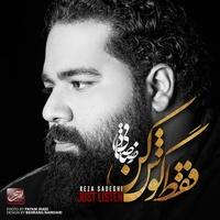Reza Sadeghi - 'Range Seda'