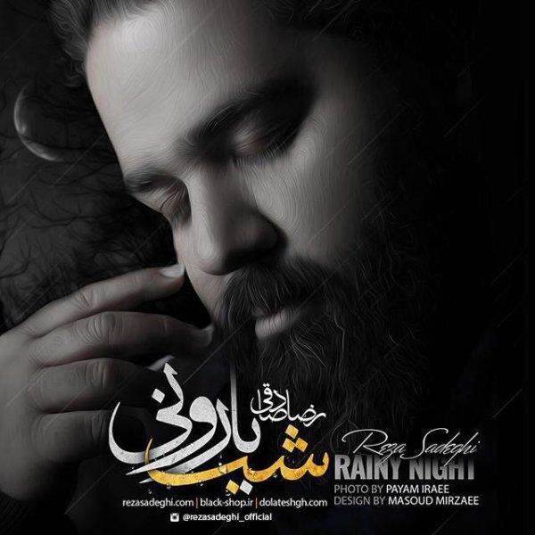 Reza Sadeghi - 'Shabe Barooni'