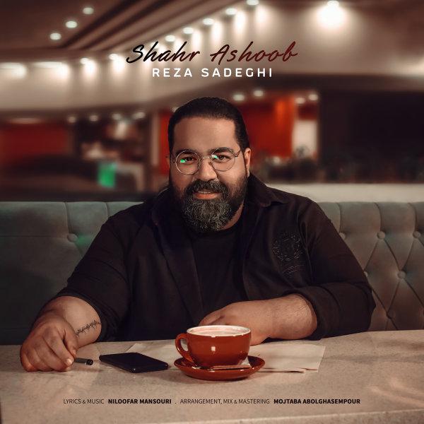 Reza Sadeghi - 'Shahr Ashoob'
