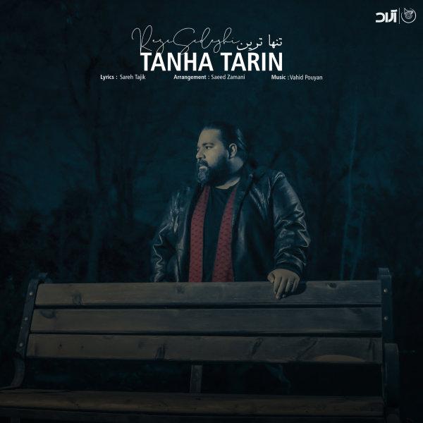 Reza Sadeghi - 'Tanha Tarin'