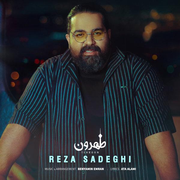 Reza Sadeghi - 'Tehroon'