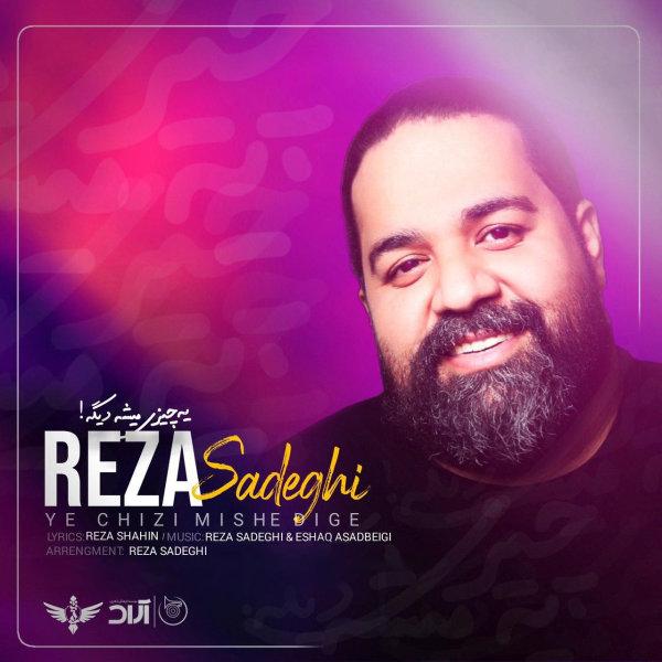 Reza Sadeghi - 'Ye Chizi Mishe Dige'