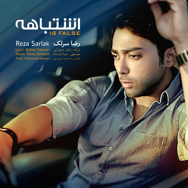 Reza Sarlak - 'Eshtebahe'