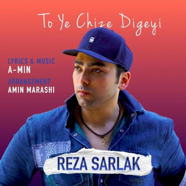 Reza Sarlak - 'To Ye Chize Digeyi'