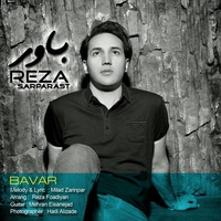 Reza Sarparast - 'Bavar'