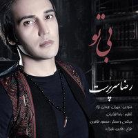 Reza Sarparast - 'Bito'