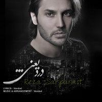 Reza Sarparast - 'Dard Yani'