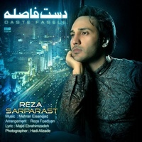 Reza Sarparast - 'Dast Faseleh'