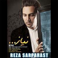 Reza Sarparast - 'Niaz'