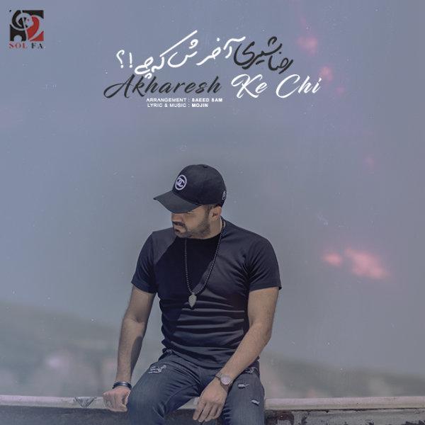 Reza Shiri - 'Akharesh Ke Chi'