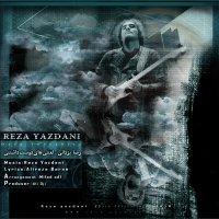 Reza Yazdani - 'Lanatihaye Doost Dashtani'