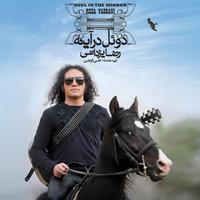 Reza Yazdani - 'Radio'