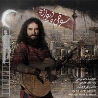 Reza Yazdani - 'Soofi o Divane'