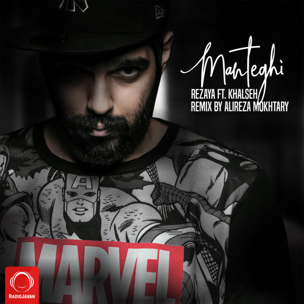 Rezaya & Sepehr Khalse - Manteghi (Alireza Mokhtary Remix)