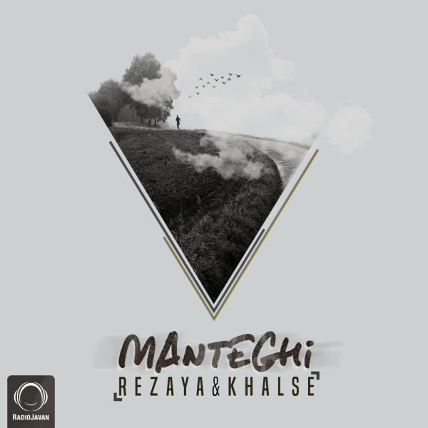 Rezaya & Sepehr Khalse - Manteghi