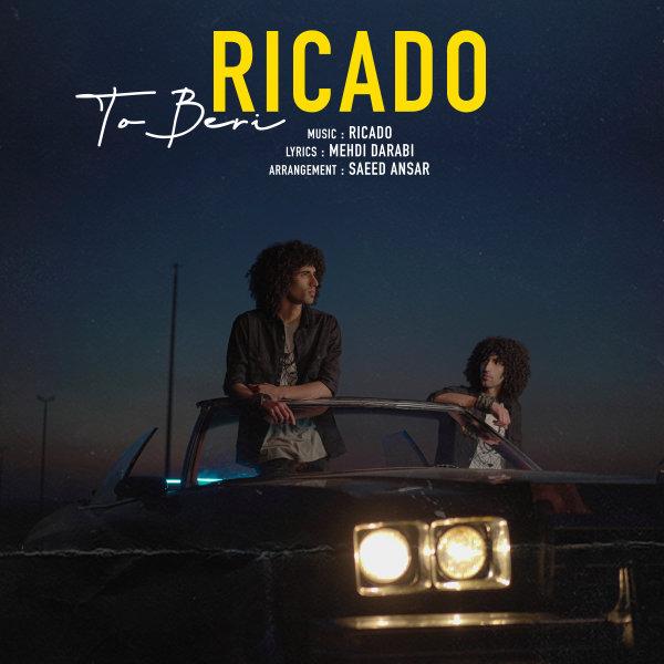 Ricado - To Beri