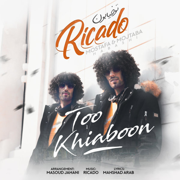 Ricado - 'Too Khiaboon'