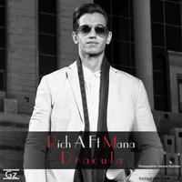 Rich A - 'Dracula (Ft Manaa)'