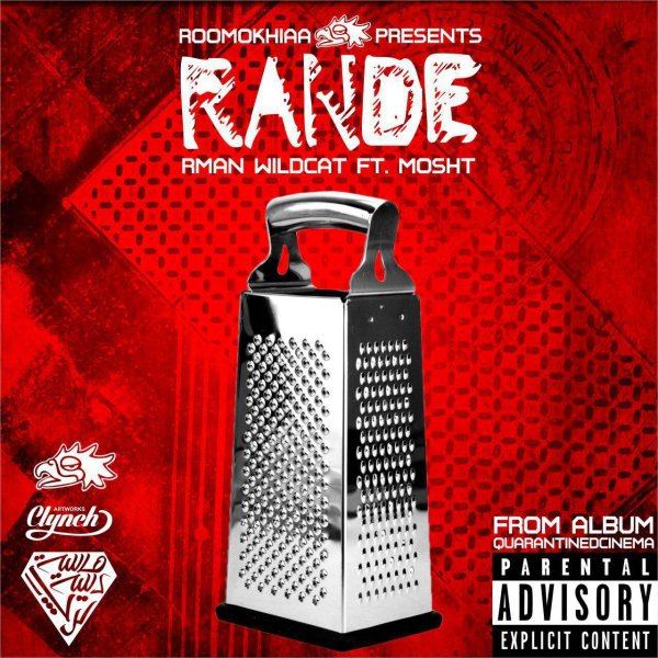 Rman Wild Cat - 'Rande (Ft Mosht)'