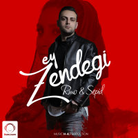 Rmo & Sepid - 'Ey Zendegi'