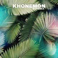 Rohamea - 'Khonemon'