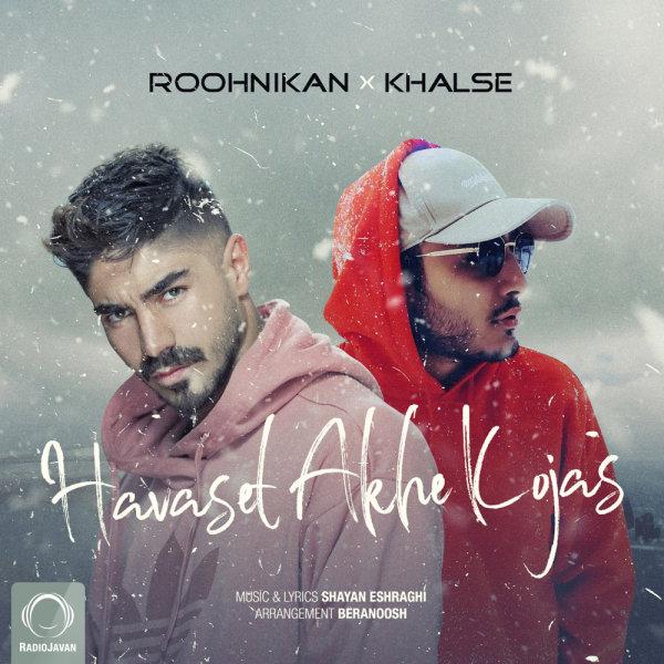 Roohnikan & Sepehr Khalse - Havaset Akhe Kojas
