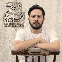 Roozbeh Bemani - 'Jonoun'