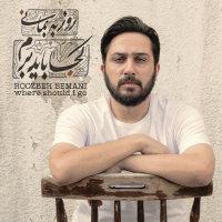 Roozbeh Bemani - 'Koja Bayad Beram'
