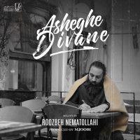 Roozbeh Nematollahi - 'Asheghe Divane'