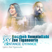 Roozbeh Nematollahi - 'Lively Sky (Ft Zoe Tiganouria)'