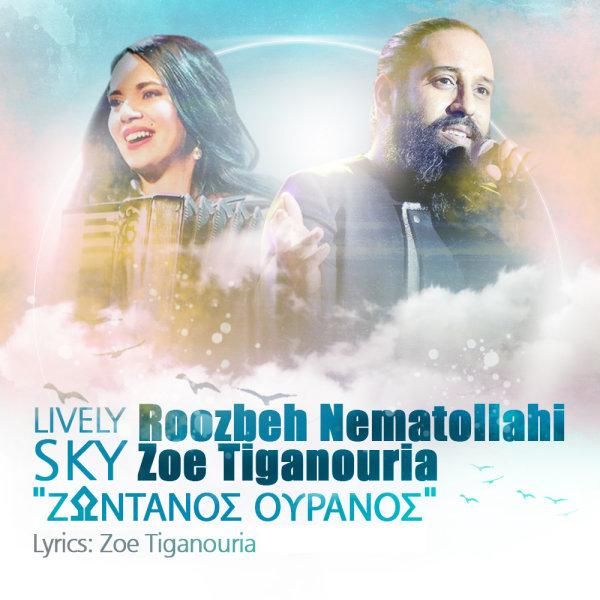 Roozbeh Nematollahi - Lively Sky (Ft Zoe Tiganouria)