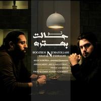 Roozbeh Nematollahi - 'To Halet Behtare (Ft Shayan Eshraghi)'