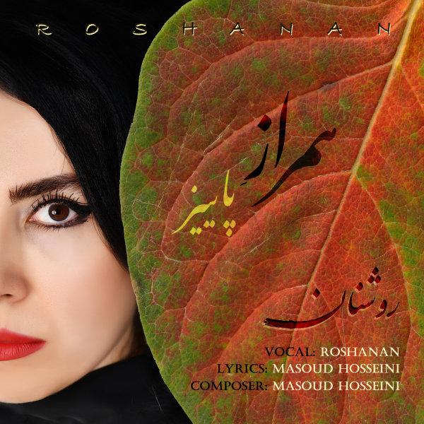 Roshanan - 'Hamraze Paeez'