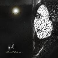 Roshanan - 'Negah'
