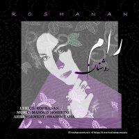 Roshanan - 'Raam'