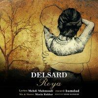 Roya - 'Delsard'