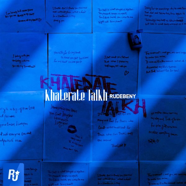 RudeBeny - 'Khaterate Talkh'