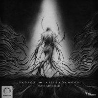 Sadegh - 'Asil Zadamoon'