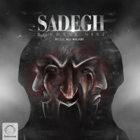 Sadegh - 'Bordani Nist'