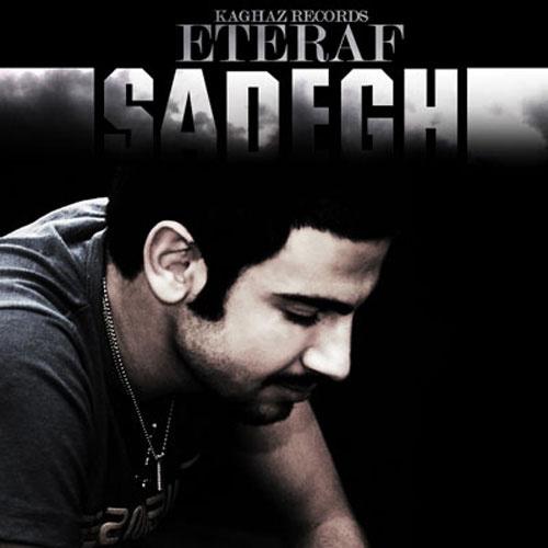Sadegh - Eteraf